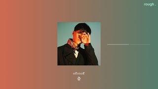 [Playlist] 내 감정을 방황하게 만드는 offonoff (9songs)