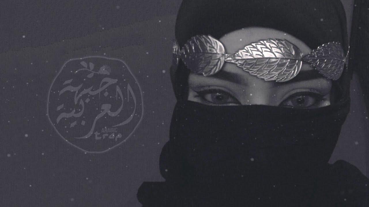 FG - Elzem  ( Best Arabic Trap Music 2021 )