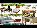 Second hand Furniture |used Furniture at Cheap Price| Used Office Furniture