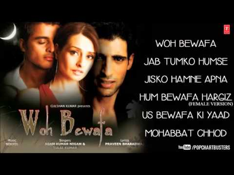 Woh Bewafa Full Songs Jukebox 2   Hits Of Agam Kumar Nigam & Tulsi Kumar