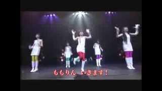 未確認少女隊UFI - We are UFI!!!