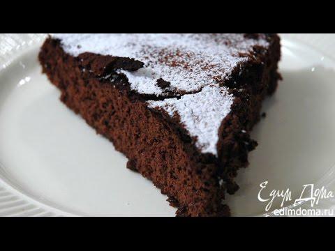 Юлия Высоцкая - Шоколадный чизкейк