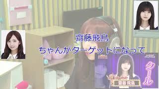 新内眞衣が生放送 乃木坂46のオールナイトニッポン 2020/01/08 #039 新...