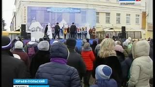 Рождественская ярмарка в Юрьеве Польском