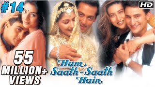 Hum Saath Saath Hain - 14/16 - Bollywood Movie - Salman Khan, Saif Ali Khan & Karishma Kapoor
