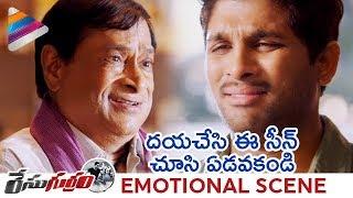 Allu Arjun & MS Narayana EMOTIONAL Scene | Race Gurram Movie | Shruti Haasan | Thaman S