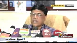 Chennai rains: Ramanan press meet about Tamil Nadu weather forecast