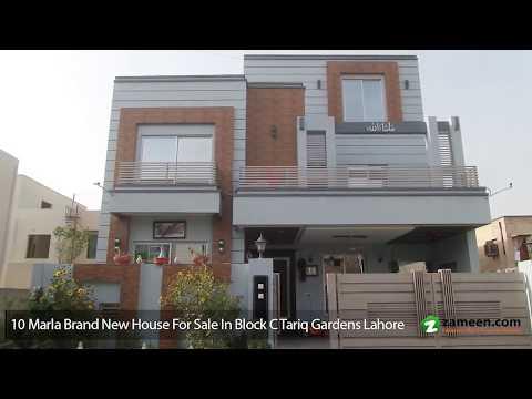 10 MARLA BRAND NEW DOUBLE STOREY HOUSE FOR SALE IN BLOCK C TARIQ GARDENS LAHORE