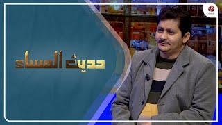 تظاهرة حاشدة في الخوخة تطالب بإسقاط استكهولم وتحرير المحافظة | حديث المساء