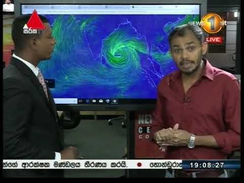 News 1st: Prime Time Sinhala News - 7 PM | (02-12-2017)