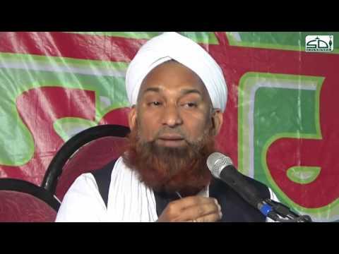 Kya Hume Khwaja Garib Nawaz Se Mohabbat Hain? By Sadiq Razvi