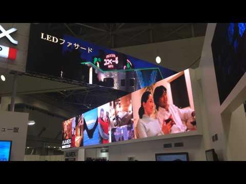 レジャーホテルフェア2014