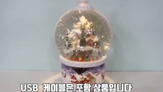 LED 크리스마스 자동눈날림 워터볼 무드등(마을)특대