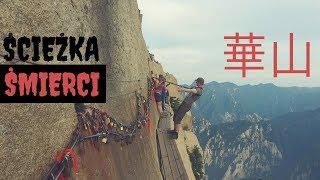 NAJSTRASZNIEJSZA atrakcja Chin - GDZIE BĄDŹ #49