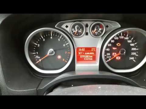 Функция давление в шинах на Форд Фокус 2 рестайлинг