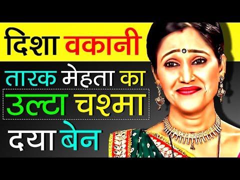 Daya Gada (दया बेन) Biography In Hindi | Taarak Mehta Ka Ooltah Chashmah | Disha Vakani Life Story