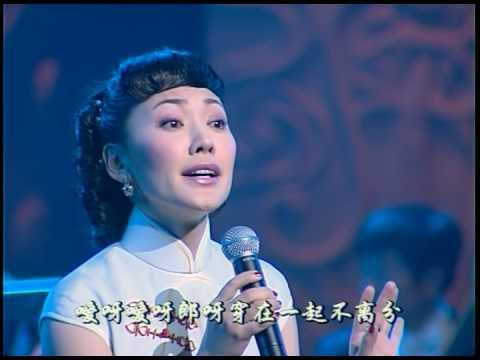 Fang Qiong 方琼   天涯歌女