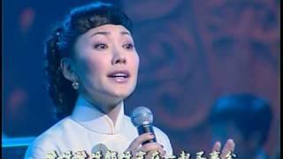 Fang Qiong 方琼  - 天涯歌女