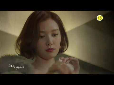 Uncontrollably Fond Episode 7 Preview with Eng, Indo sub ...