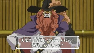 Shishilian Of Muskateers Strict Love - One Piece Episode 758 Eng Sub