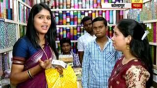 नवरात्र विशेष : रंग माझा वेगळा : कोल्हापुरात पाठकबाईंसोबत शॉपिंगची धम्माल