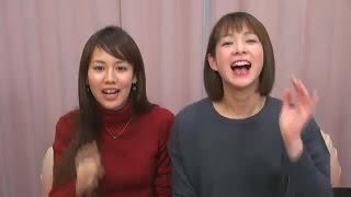 出演:酒井瞳、遠藤舞(ゲスト)
