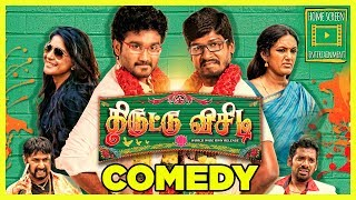 Thiruttu VCD Tamil Movie Full Comedy Scenes Part 02