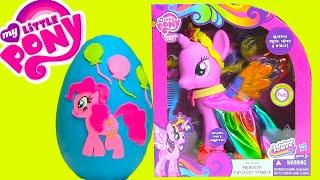 My Little Pony Surprises Pinkie Pie Surprise Egg Twilight Sparkle