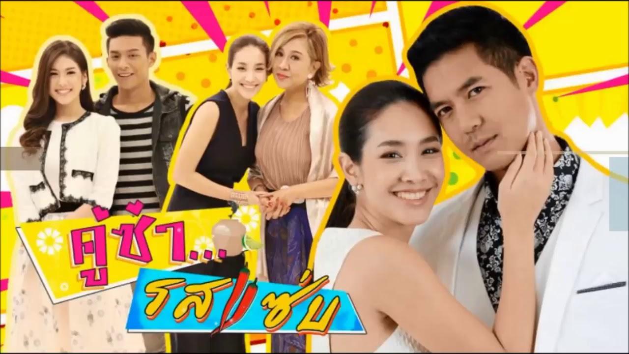 Những bộ phim tình cảm Thái Lan hay nhất mọi thời đại mà bạn không nên bỏ  qua