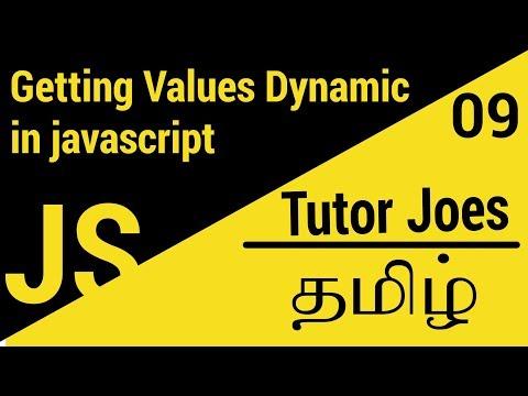 Getting Values Form Dynamic Inputs In JavaScript In தமிழ்