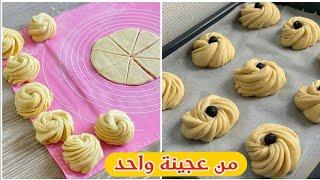 من عجينة واحدة عملت تشكيلة معجنات  بحشوات لذيذة  From one dough I made an easy of pastries