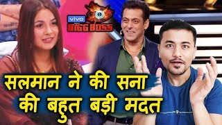 Bigg Boss 13 | Salman Khan's BIG HELP To Shehnaz Gill; Here's What | BB 13 Update