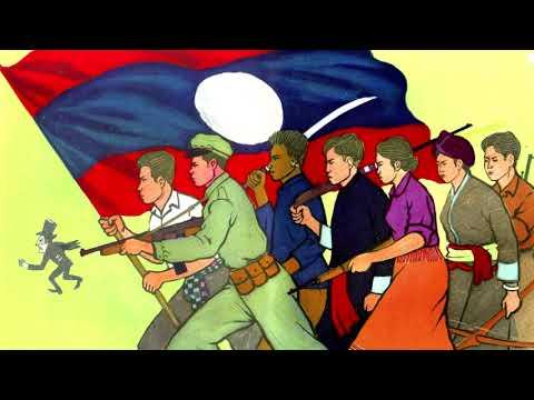 ແດນແຫ່ງອິດສະຫຼະ - In the Liberated Zone (Pathet Lao song)
