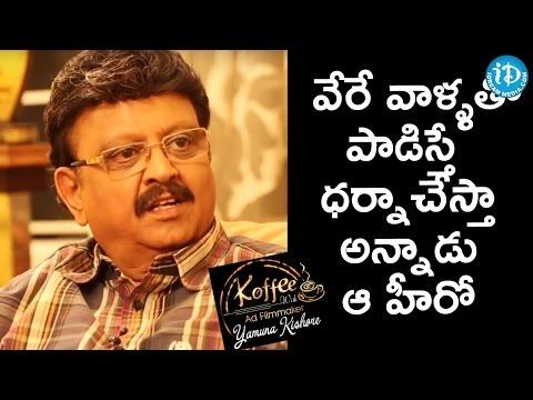 S P Balasubrahmanyam About Kannada Actor    Koffee With Yamuna Kishore
