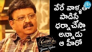 S P Balasubrahmanyam About Kannada Actor || Koffee With Yamuna Kishore