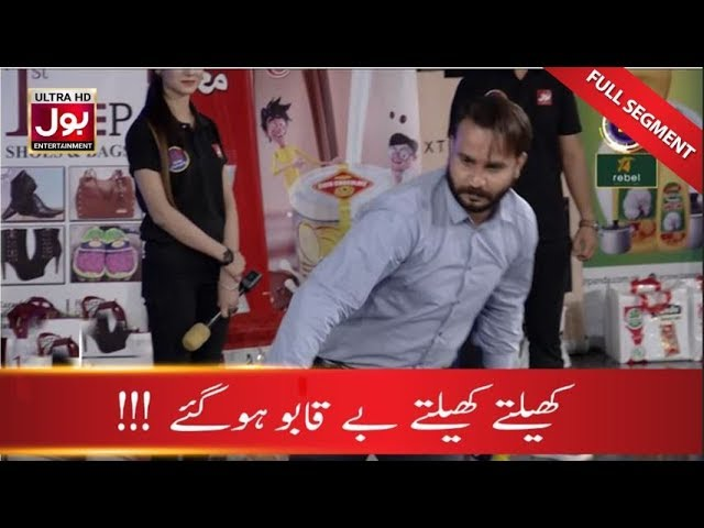 Chakkar Segment | Chakkar Pay Chakkar | Game Show Aisay Chalay Ga With Danish Taimoor