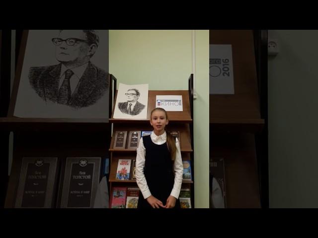 Изображение предпросмотра прочтения – ЕкатеринаКуликова читает произведение «Колыбельная (Спи, мой мальчик!)» В.Я.Брюсова