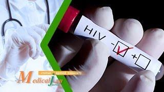 анализы на ВИЧ (СПИД): через сколько времени и какие анализы крови сдать?
