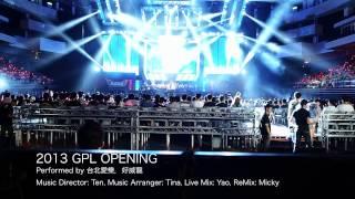 《英雄聯盟》GPL 2013 冠軍決賽 X Season 3 開幕音樂