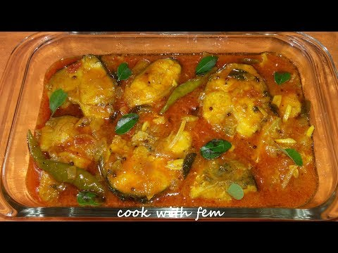 Kerala Fish Curry - Amazing Fish Curry With Coconut Milk - Kerala Recipes - A Must Try