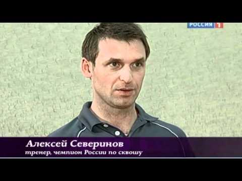 Russian TV: Squash is the healthiest sport!