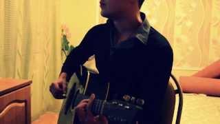 Макс Корж - Мотылек (COVER под гитару)