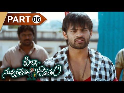 Pilla Nuvvu Leni Jeevitam Telugu Full Movie || Sai Dharam Tej, Regina Cassandra || Part 6