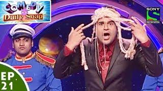 Comedy Ka Daily Soap - Ep 21 - Krishna Ki Shaadi