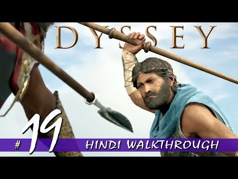 """ASSASSIN'S CREED ODYSSEY (Hindi) Part 19 """"A Bloody Feast"""" (PS4 Pro) thumbnail"""