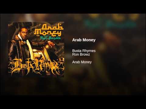 Arab Money (Radio Version)