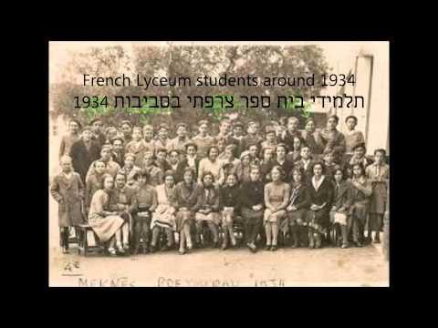 Meknes had a jewish community too