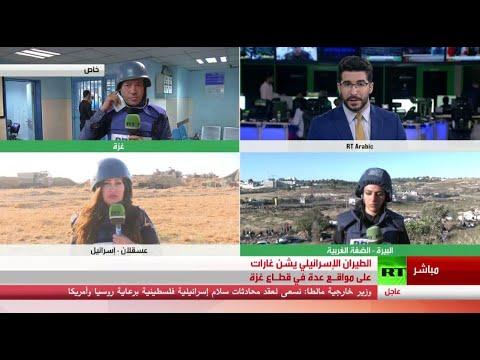 كاميرا آرتي تدخل مستشفى الشفاء في غزة - آخر أخبار الحرب الفلسطينية الإسرائيلية في نشرة الساعة الـ18  - نشر قبل 3 ساعة