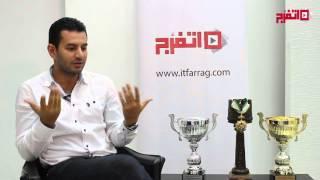 أحمد عدلي: خدت بطولة العالم للشطرنج ومحدش في مصر يعرف «اتفرج»