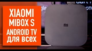 обзор ТВ приставки Xiaomi Mi TV Box 3 / Review Xiaomi Mi TV Box 3
